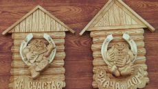 Деревянные дома и бани Домовенок